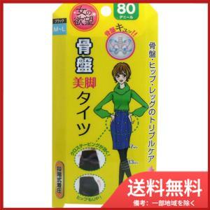 【メール便対応可】トレイン 女の欲望 骨盤美脚タイツ 80デニール ブラック M-Lサイズ|sohshop