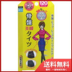 【メール便対応可】トレイン 女の欲望 骨盤美脚タイツ 120デニール ブラック M-Lサイズ|sohshop