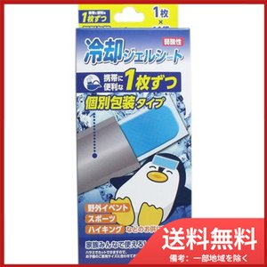 浅井商事 冷却ジェルシート 16枚 個別包装タイプ