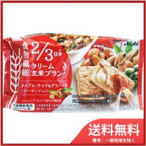 【メール便対応可】アサヒグループ食品 クリーム玄米ブラン メープルナッツ&グラノーラ 2枚×2袋入|sohshop