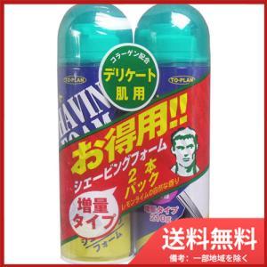 東京企画販売 トプラン シェービングフォーム デリケート肌用 2個パック