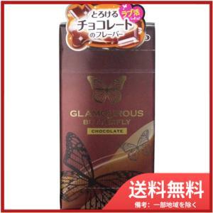 甘い恋、甘いお菓子、甘いものが大好きなアナタに贈るSWEETコンドーム。大好きな香りに包まれて、大好...