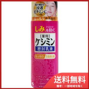 小林製薬 小林製薬 薬用ケシミン 密封乳液 130mL