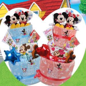 おむつケーキ オムツケーキ 出産祝い ディズニー ミッキー 出産祝 ミニー タオル 名入れ 北海道 ...