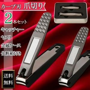 1)【軽い力で切れる、キャッチャー付き】 ・軽い力で爪を切れるので、握力に左右ず使いやすい。 2)【...
