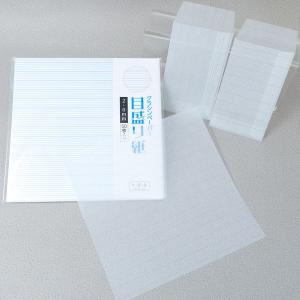 グラシン目盛り紙 2ミリ間隔 50枚セット|sokana