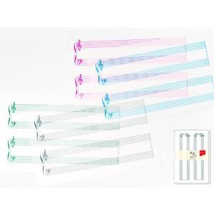 グラシン紙一筆箋  ミニ楽譜4色アソート 透ける便箋 音楽 バレエ 五線譜 フィギュアスケート sokana