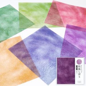 カラーグラシン 和風しぼり 単色10枚 折り紙サイズ 半透明ペーパークラフト紙|sokana