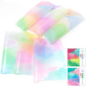 グラシン紙 水彩風グラデーション単色 折り紙サイズ 150x150mm 半透明ペーパークラフト紙 sokana