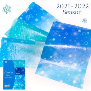 グラシン紙 雪結晶4柄アソート デザインペーパー クリスマス フィギュアスケート ラッピング コラージュ素材 sokana