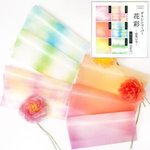 グラシン紙 花彩6柄アソート 折り紙サイズ 150x150mm お花紙 グラデーション ペーパーフラワー素材 薔薇 透けるデザインペーパー|sokana