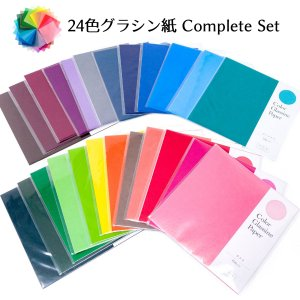 グラシン紙 24色単色コンプリートセット 折り紙サイズ 150x150mm 24色x各10枚計240枚 カラフルな半透明ペーパークラフト紙 sokana