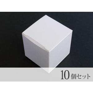 ギフトボックス(小) 白 10箱セット|sokana