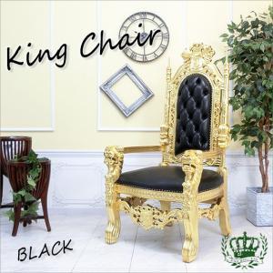 アンティーク調コンパクト キングチェア クイーンアームチェア 王様椅子 アンティーク 店舗什器 クラシック 1001-S-10L6B sokkuriichiba