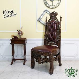 王様の椅子 キングチェア 王様椅子 アンティーク エレガント ヴィンテージ クラシック レトロ ロココ調家具 ロココ調 1001-ss-5p38b|sokkuriichiba
