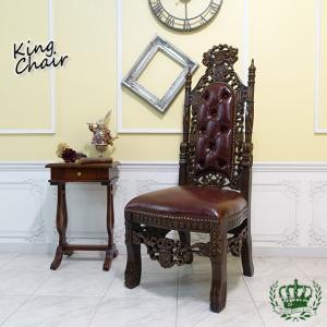 王様の椅子 キングチェア 王様椅子 アンティーク エレガント ヴィンテージ クラシック レトロ ロココ調家具 ロココ調 1001-ss-5p56b|sokkuriichiba