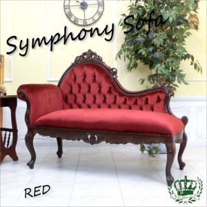 フレンチロココ シェーズロング カウチソファ 寝椅子 アンティーク ヴィンテージ クラシック レトロ シャビー 1048-5F41B|sokkuriichiba