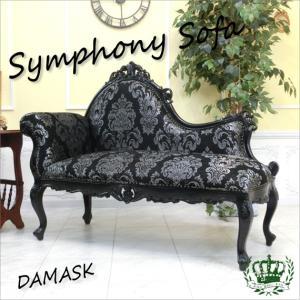 フレンチロココ シェーズロング カウチソファ 寝椅子 アンティーク ヴィンテージ クラシック レトロ シャビー 1048-8F1 sokkuriichiba