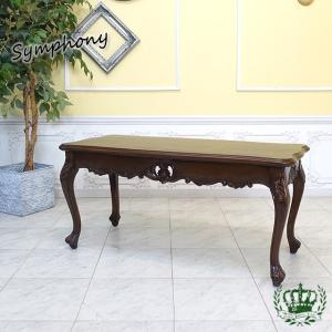 コーヒーテーブル シンフォニー アンティーク フレンチ ロココ イタリー エレガント ヴィンテージ ソファーテーブル ローテーブル 110cm 1100cm 1.1m 2024-N-5P|sokkuriichiba