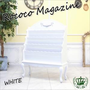 マガジンラック 3102-M-18  おしゃれ 木製 スリム アンティーク調 アンティーク風 かわいい マガジンスタンド 白家具 ホワイトインテリア|sokkuriichiba