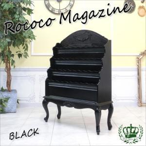 マガジンラック 3102-M-8 おしゃれ 木製 スリム アンティーク調 アンティーク風 かわいい マガジンスタンド 書棚 リボン 黒 ブラック|sokkuriichiba