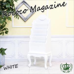 マガジンラック 3102-S-18 おしゃれ 木製 スリム アンティーク調 アンティーク風 かわいい マガジンスタンド 白家具 ホワイトインテリア|sokkuriichiba