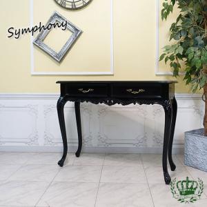 アンティークコンソールテーブル ヘアーサロンテーブル  セット面用 サイドテーブル デスク 美容室 サロン ドレッサー ドレッシングテーブル 4018-8|sokkuriichiba