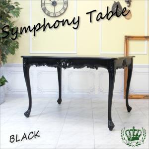 アンティークダイニングテーブル 120x90cm 4人用 四人席 食卓 ディナー ロココ調 シンフォニー クラシック ヴィンテージ レトロ 4235-1.2-8 sokkuriichiba