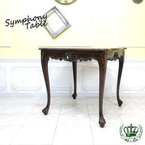 ダイニングテーブル 食卓テーブル アンティーク シンフォニー エレガント スクエア 四角 正方形 クラシック ヴィンテージ レトロ 4235-9-5 sokkuriichiba