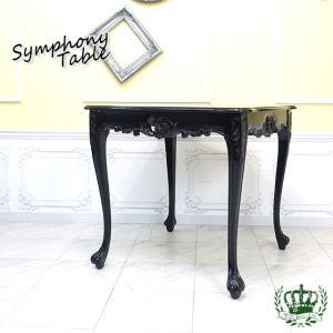 ダイニングテーブル 食卓テーブル アンティーク シンフォニー エレガント スクエア 四角 正方形 クラシック ヴィンテージ レトロ  4235-9-8 sokkuriichiba