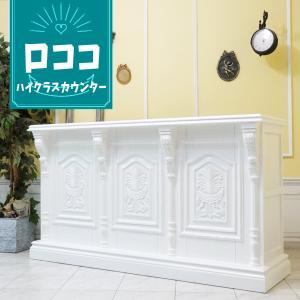 カウンターテーブル 1800mm 1.8m 1820cm フラットトップ バーカウンター アンテ ィーク クラシック シャビー  ブロカント カントリー 白家具 5054-1.8-18 sokkuriichiba