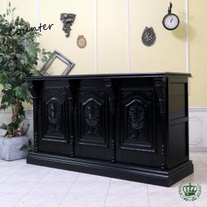 カウンターテーブル 1800mm 1.8m 180cm レジ台 バーカ ウンター  アンテ ィーク クラ シック  レトロ ヴィンテージ 5054-1.8MC-8|sokkuriichiba