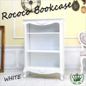 ブックシェルフ アンティーク 本棚 オープンブックケース 白家具 姫家具 レトロ 猫足 クラシック 5083-S-18|sokkuriichiba