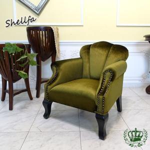 チャイルドソファー  子供用 ペット ソファ おしゃれ かわいい イス 椅子 チェア 可愛い ロココ エレガント カワイイ レトロ アンティーク 6096-ss-8f247 sokkuriichiba