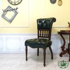 英国アンティーク シングルチェアー チェスターフィールド デスクチェア  椅子 ビンテージ  本革調 ブルックリン 西海岸 9001-m-5p57b|sokkuriichiba