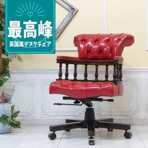 品番 9001-OF-5P63B  サイズ W 60cm x D 65cm x H 91-98cm(...