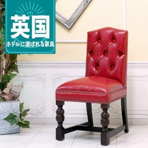 英国アンティーク風 ダイニングチェア 食卓椅子 イス シングルチェア サイド ヴィンテージ レトロモダン ホテル什器 飲食店 9002-5P63B|sokkuriichiba
