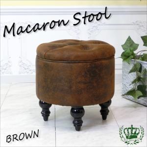 アンティーク風ラウンドスツール ロースツール 簡易椅子 マカロンシリーズ レザー風ファブリック レトロ ヴィンテージ ブラウン AJ6P30Kの写真