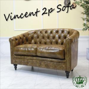 ソファ  品番   VL2P46K  サイズ  W 120cm x D 67cm x H 75(座ま...