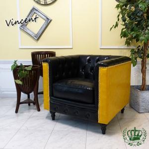 品番 VM1P51P63K  サイズ W 76cm x D 74cm x H 69(座まで48)cm...