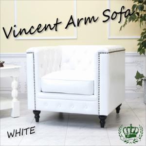 品番 VM1P65K  サイズ W 76cm x D 74cm x H 69(座まで48)cm  シ...