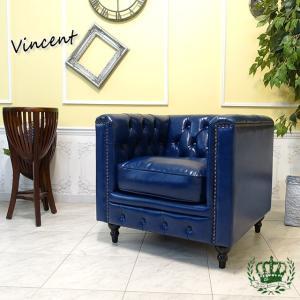 品番 vm1p72k  サイズ W 76cm x D 74cm x H 69(座まで48)cm  シ...