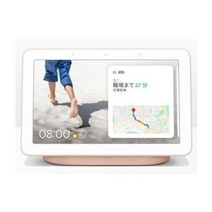 【平日15時・土曜14時まで当日出荷】Google グーグル/Google Nest Hub スマートホームディスプレイ GA00517-JP サンド【ラッピング可】|sokuteikiya
