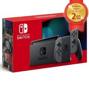 新型 任天堂 ニンテンドースイッチ Nintendo Switch Joy-Con L / R グレ...