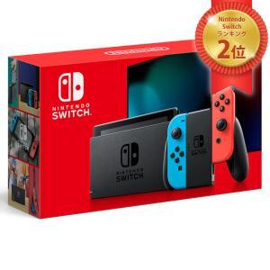 新型 任天堂 ニンテンドー スイッチ Nintendo Switch Joy-Con L ネオンブル...