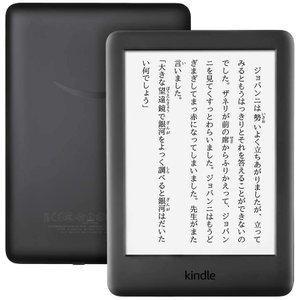 Kindle フロントライト搭載 Wi-Fi 8GB ブラック 電子書籍リーダー 広告つき