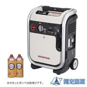 【代引注文不可】ホンダ (HONDA) ポータブル発電機 エネポ EU9iGB JN enepo 《...