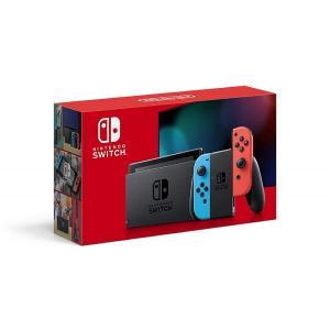 【入荷後発送 】任天堂 ニンテンドー スイッチ Nintendo Switch Joy-Con L ネオンブルー R ネオンレッド 新品 (4902370535716)