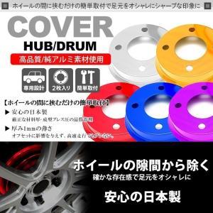 ZVW50系 プリウス フロント ハブカバー 日本製/純アル...