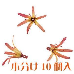 コモレア パイナップルリリー モーヴ 小分け 10個入 アーティシャル 花材|solargift